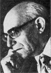 Фогель Наум Давидович